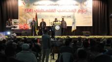 نقابة المحاسبين تحتفل بيوم المحاسب الفلسطيني الرابع والثلاثين