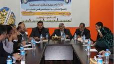 نقابة المحاسبين تعقد ورشة عمل بعنوان واقع التحكيم المالي في فلسطين