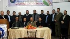 جمعية المحاسبين تستقبل وفدا من ديوان الموظفين العام
