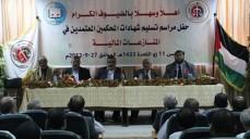 جمعية المحاسبين والمراجعين تحتفل بمراسم تسليم شهادت المحكمين في المنازعات المالية