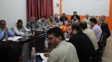 نقابة المحاسبين الفلسطينية تعقد اجتماع الجمعية العمومية