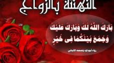 فرع خان يونس تهنئة للأخ المحاسب / محمد حسني عابدين بمناسبة الزواج