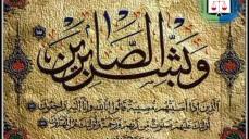 فرع خان يونس تعزية للأخ المحاسب /علاء الدين صافي بوفاة والده