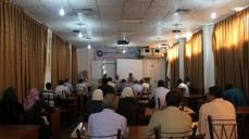جمعية المحاسبين تعقد ورشة عمل بعنوان