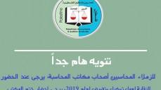 35645300_1705983532811454_9127497290087399424_n.jpg