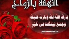 فرع خان يونس-تهنئة إلي الأخ المحاسب /محمد إبراهيم اللحام بمناسبة الزواج