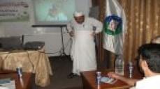 جمعية المحاسبين تعقد ندوة إرشادية حول مناسك الحج