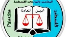 جمعية المحاسبين تشارك في استقبال وفد مؤسسة التحالف المصري الدولي  لكسر الحصار وإعمار غزة