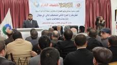 نقابة المحاسبين تحتفل بتخريج الفوج الثاني من المحكمين الماليين