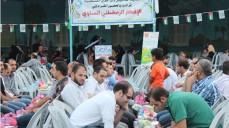 جمعية المحاسبين تنظم الإفطار الرمضاني السنوي