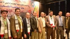 وسط إقبال لافت نقابة المحاسبين تحتفل بيوم المحاسب الفلسطيني
