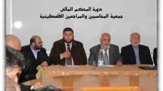 بحضور عميد المعهد العالي للقضاء ....جمعية المحاسبين تعقد دورة