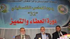 رئيس الوزراء إسماعيل هنية يشارك جمهور المحاسبين احتفالهم بيوم المحاسب الفلسطيني